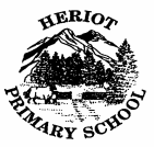 Heriot Primary School Logo